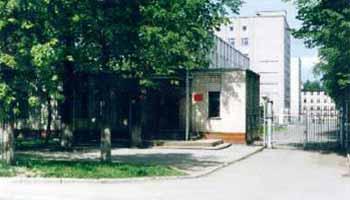 Череповецкий военный институт конкурс